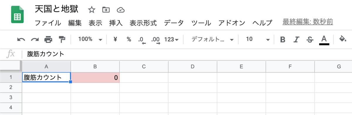 f:id:miwa-t:20200828143045p:plain