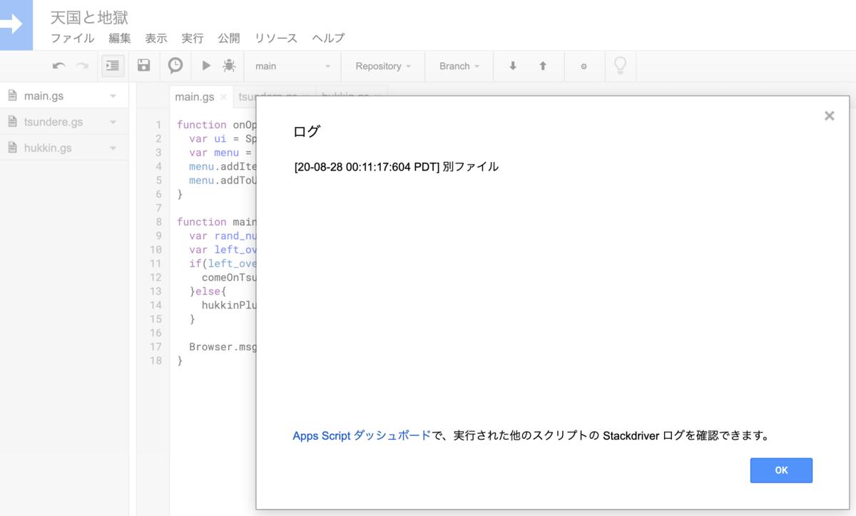 f:id:miwa-t:20200828161144p:plain