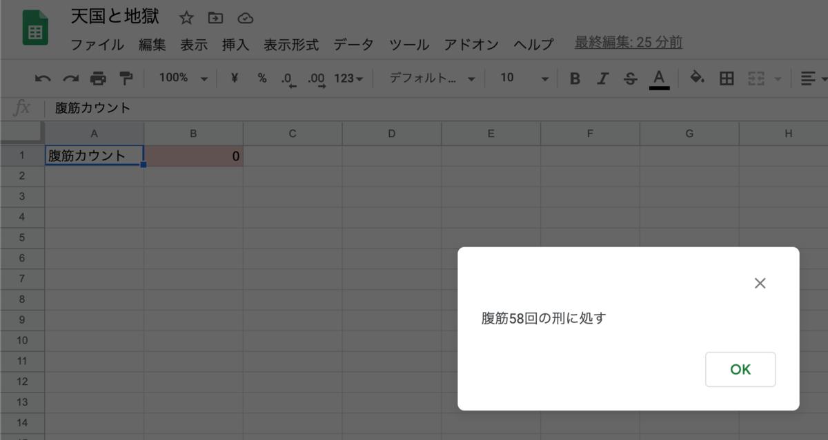 f:id:miwa-t:20200828161703p:plain