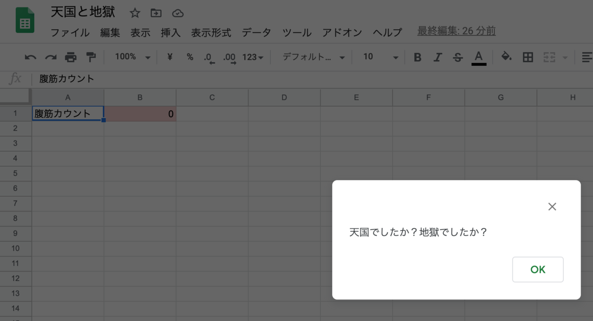 f:id:miwa-t:20200828161739p:plain