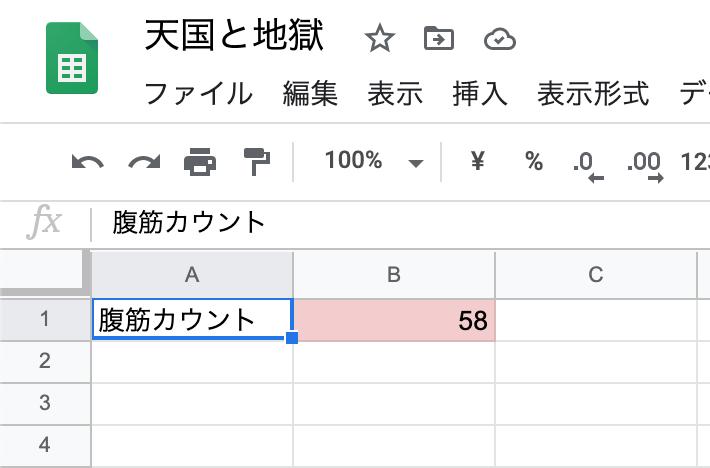 f:id:miwa-t:20200828161815p:plain