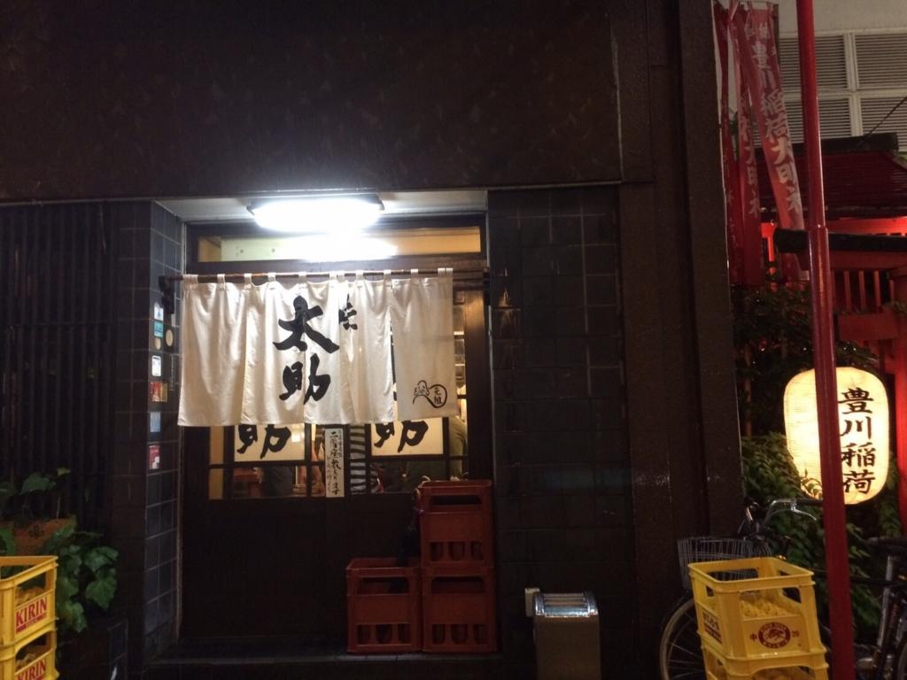 f:id:miwa19940524:20160828185657j:plain