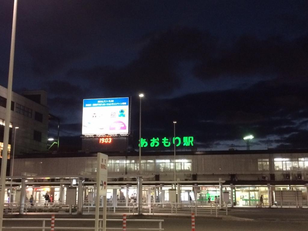 f:id:miwa19940524:20160828223507j:plain