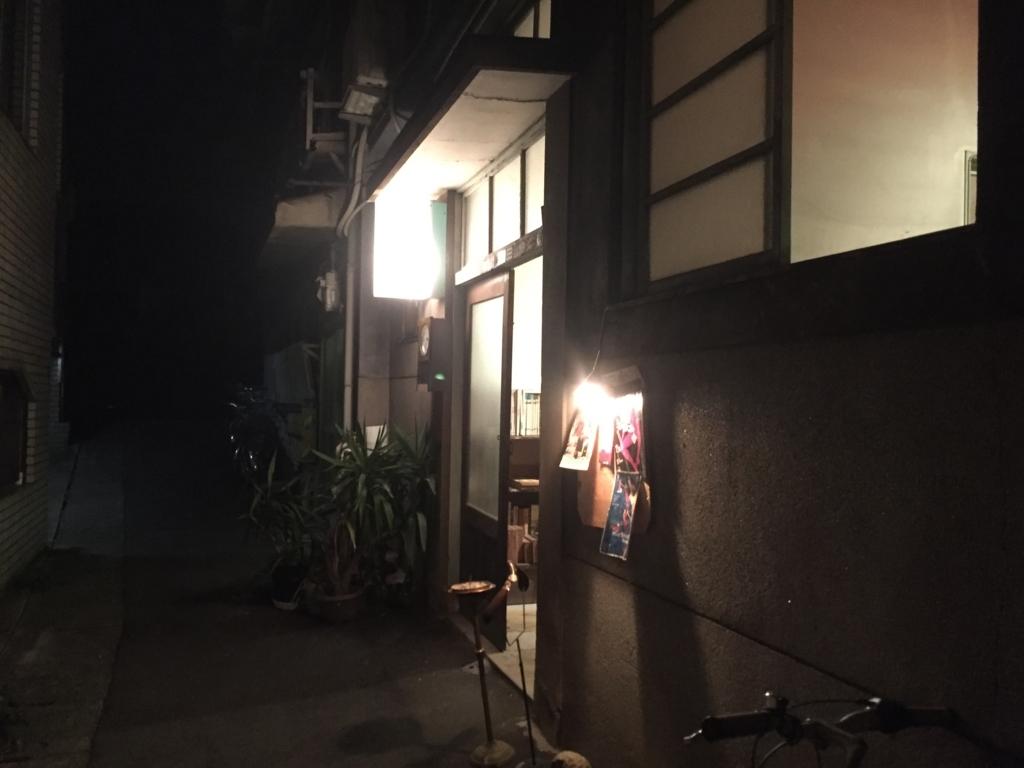 f:id:miwa19940524:20170910225422j:plain