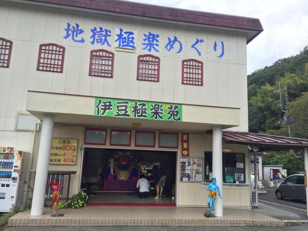 f:id:miwa19940524:20171001162128j:plain