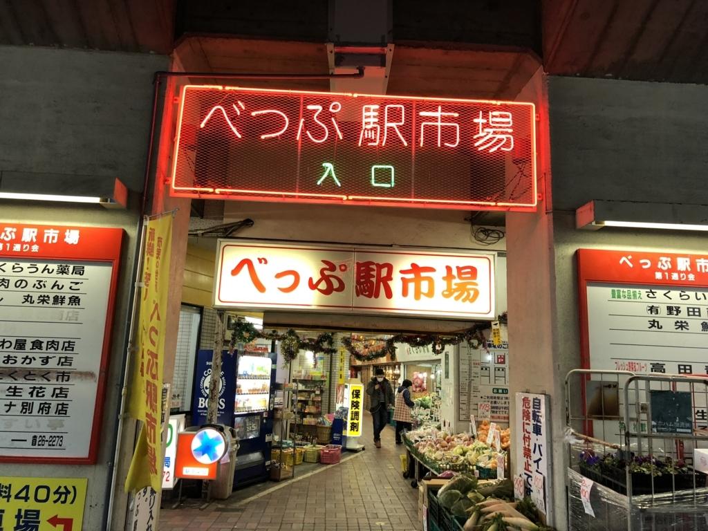 f:id:miwa19940524:20180215233927j:plain