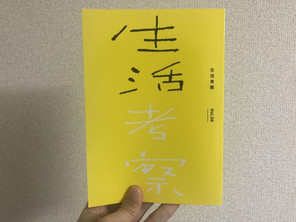f:id:miwa19940524:20181204231404j:plain