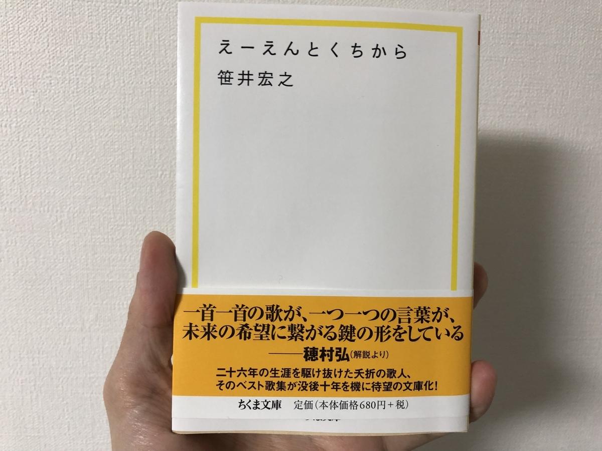 f:id:miwa19940524:20200406000525j:plain