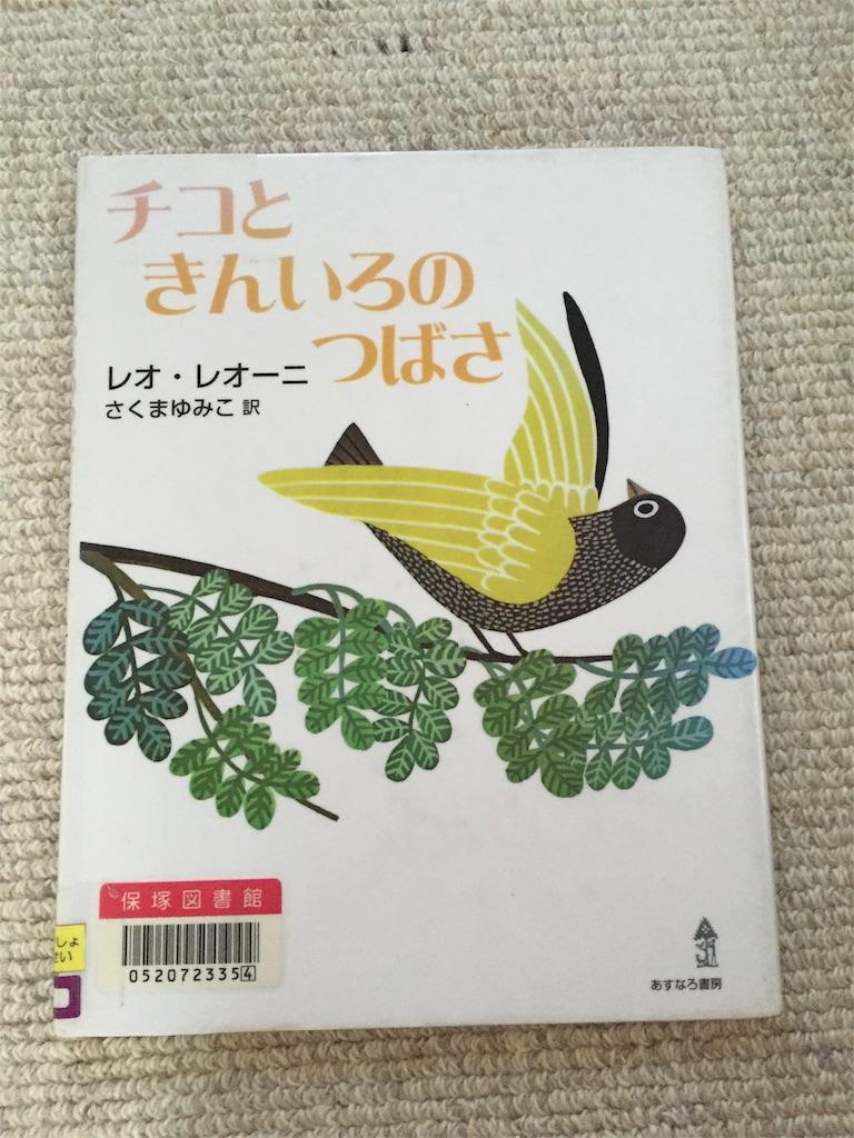 f:id:miwa36921:20160905065620j:image