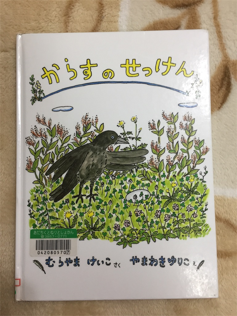 f:id:miwa36921:20161106194535j:image