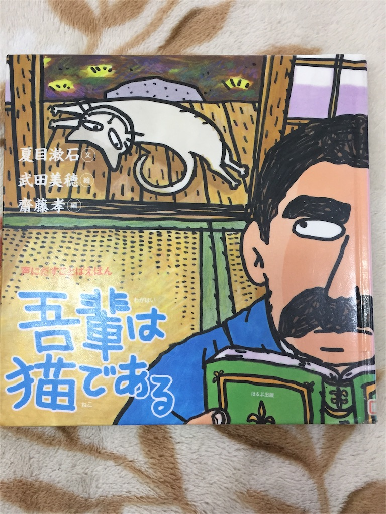 f:id:miwa36921:20161120094054j:image
