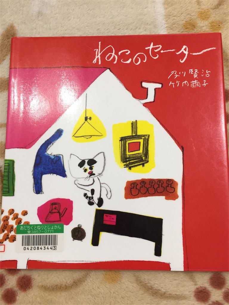 f:id:miwa36921:20161129124834j:image
