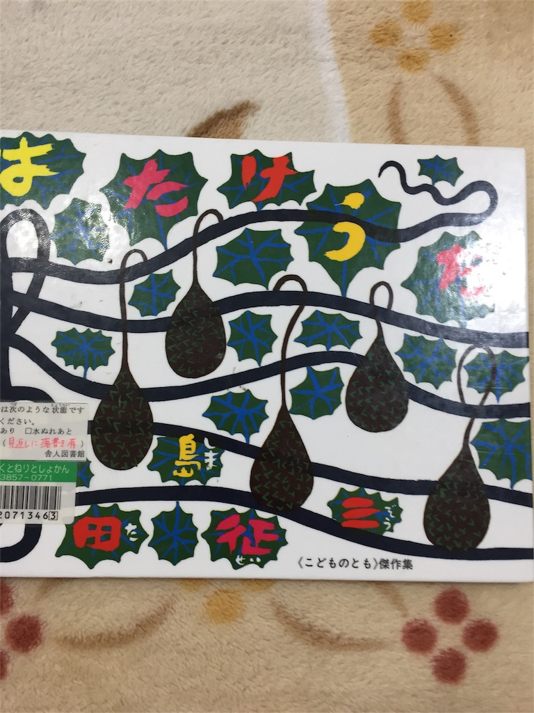 f:id:miwa36921:20161129124843j:image