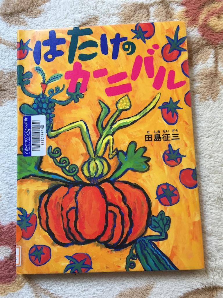 f:id:miwa36921:20161211102528j:image