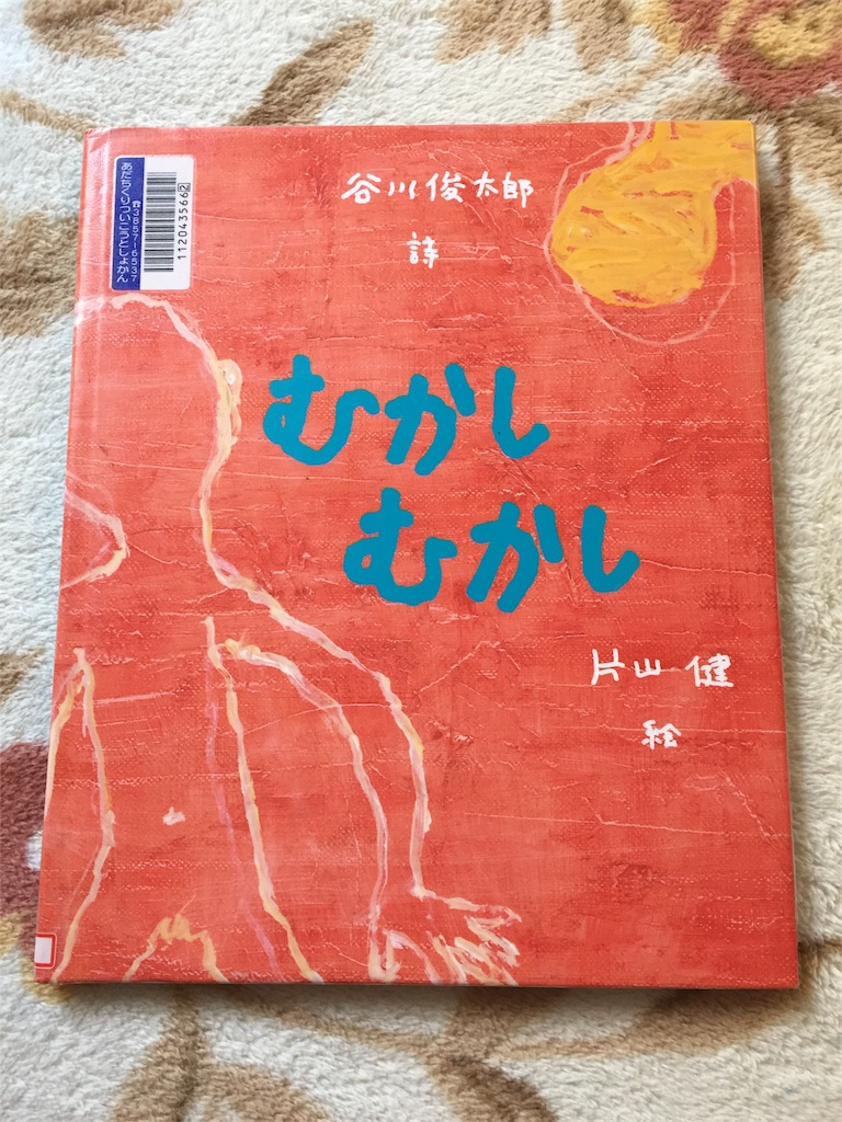 f:id:miwa36921:20161211102537j:image