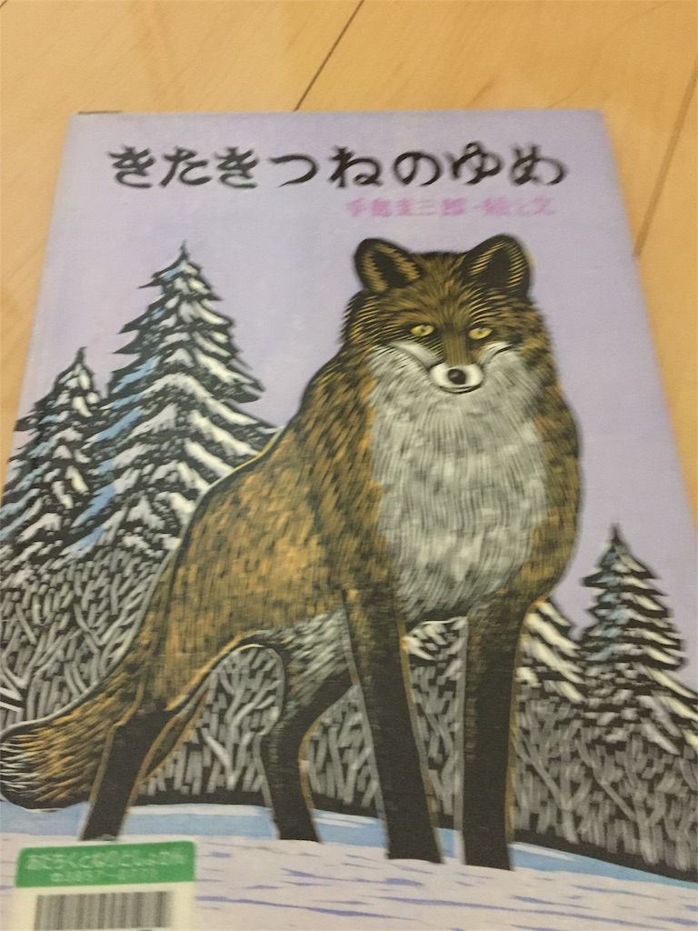 f:id:miwa36921:20170207070654j:image