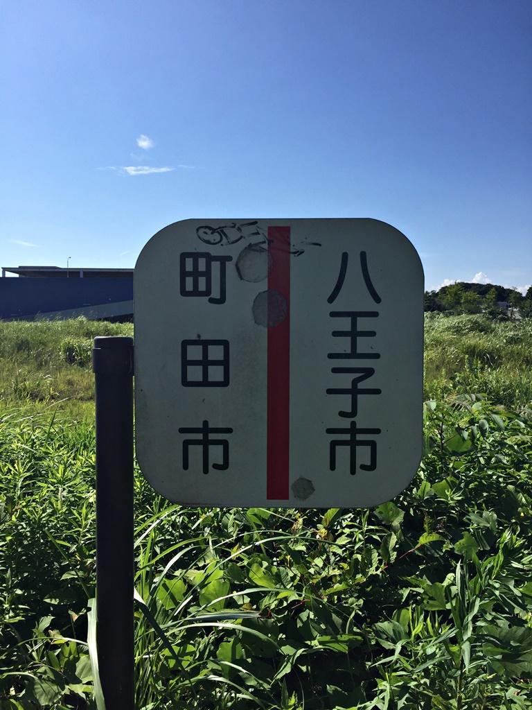 f:id:miwa3k:20160915173810j:plain