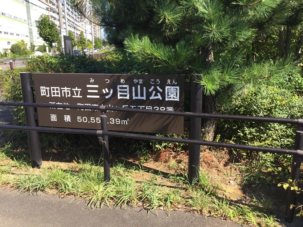 f:id:miwa3k:20160915173811j:plain