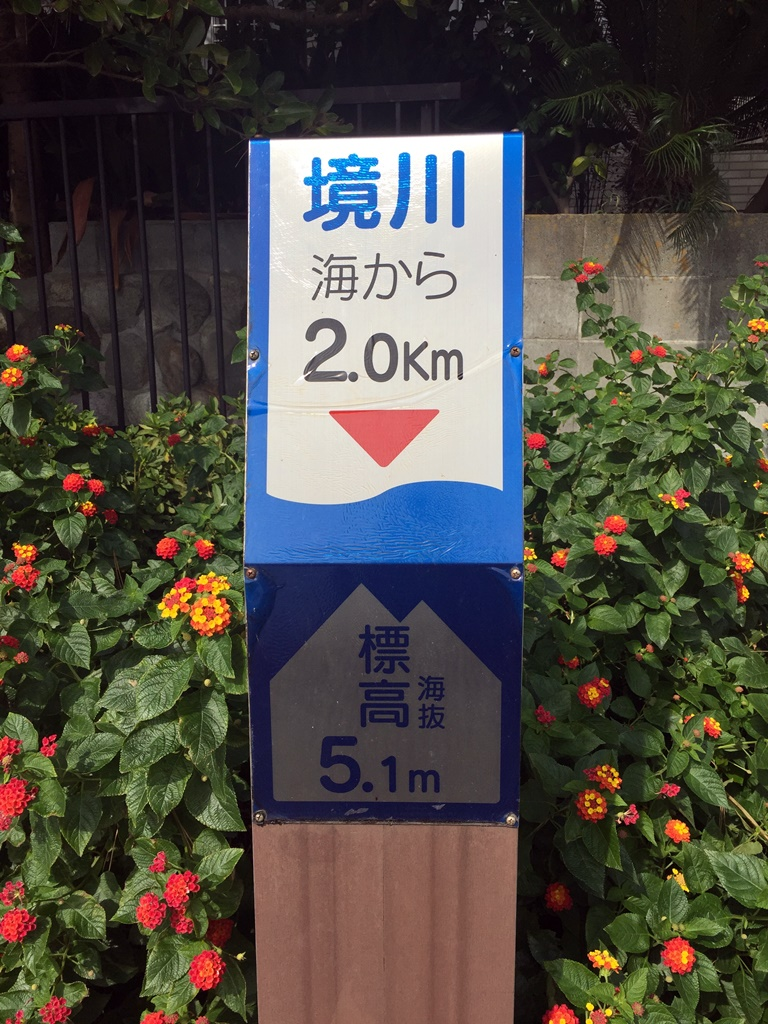 f:id:miwa3k:20161031173815j:plain