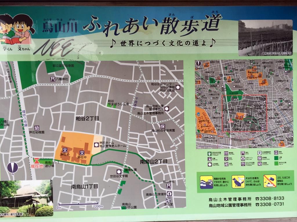 f:id:miwa3k:20170213200527j:plain