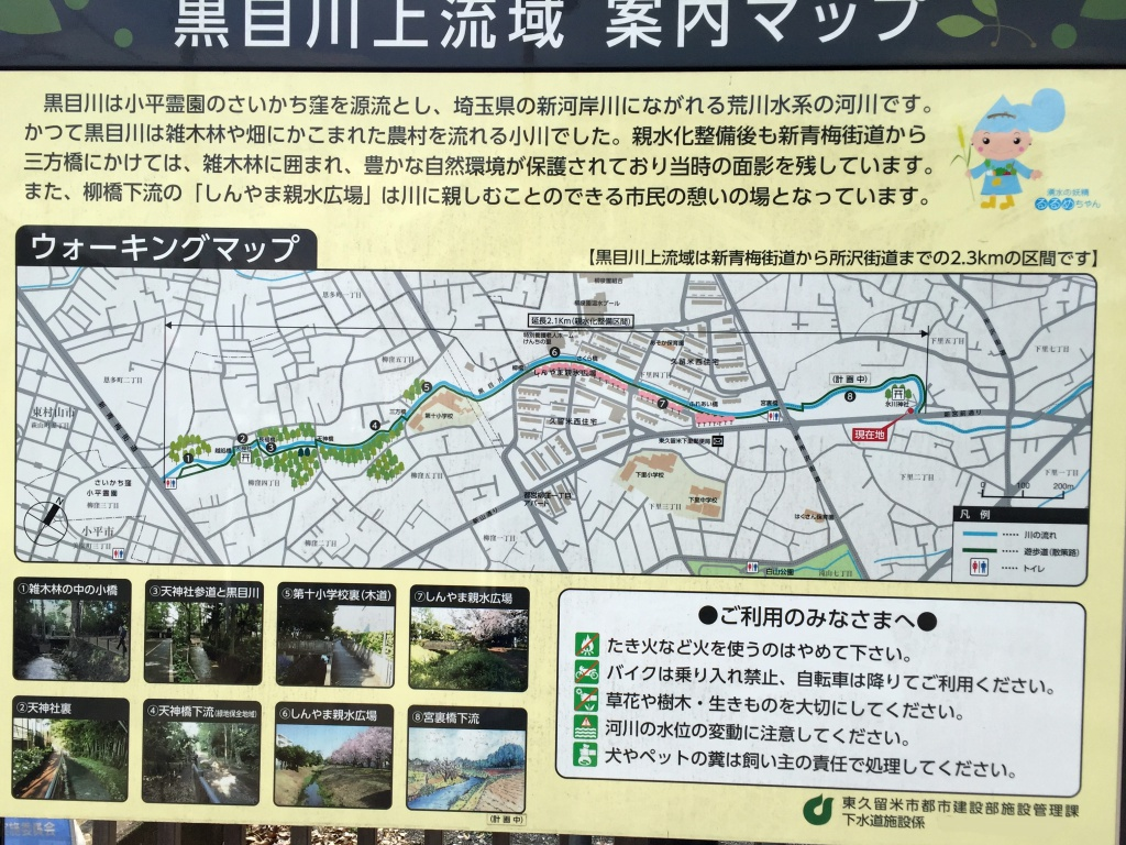 f:id:miwa3k:20170408172841j:plain