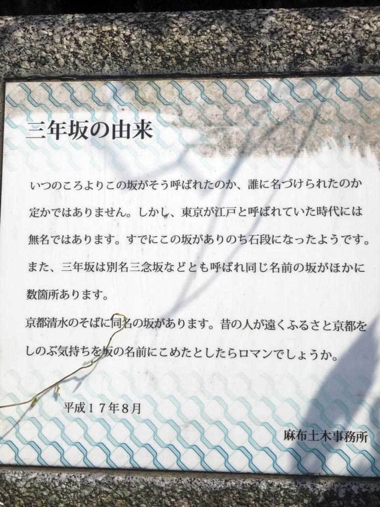 f:id:miwa3k:20170619203907j:plain