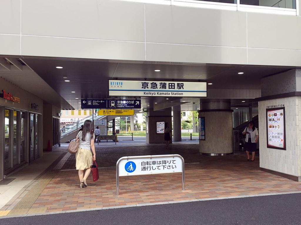 f:id:miwa3k:20170802130116j:plain