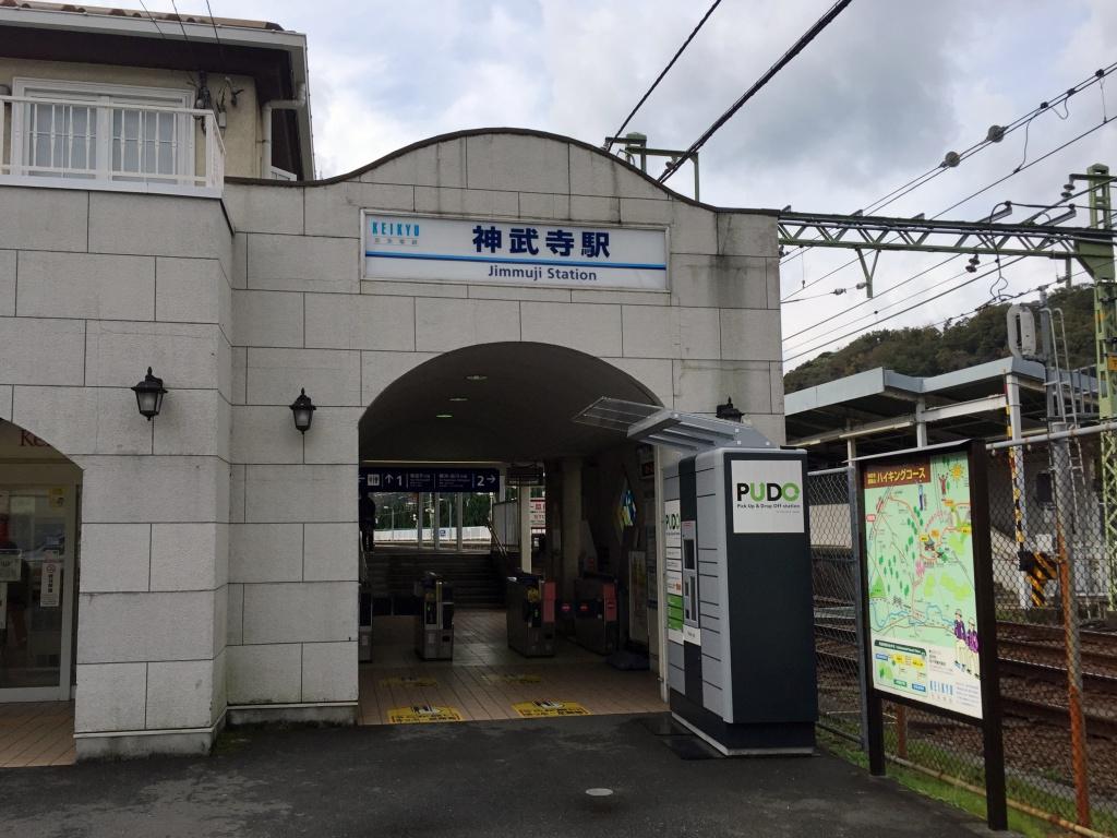 f:id:miwa3k:20171118114048j:plain