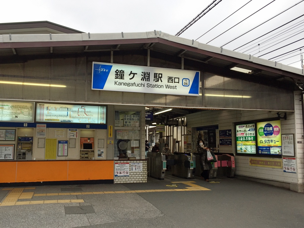 f:id:miwa3k:20171223173357j:plain