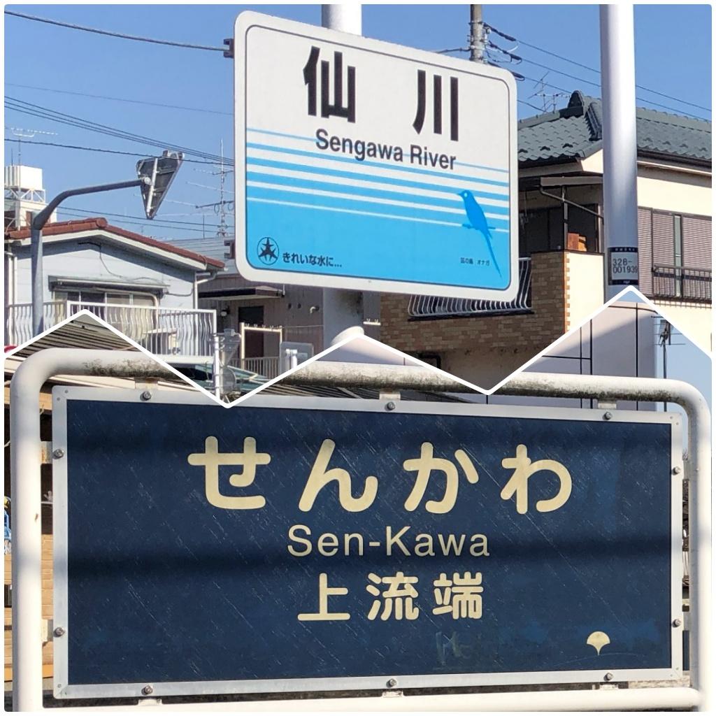 f:id:miwa3k:20180226131320j:plain