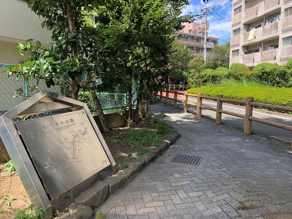 f:id:miwa3k:20180822174434j:plain