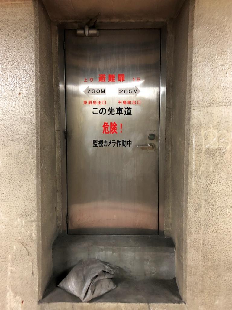 川崎港海底トンネルを歩いて東扇島を散策 - 散歩の途中