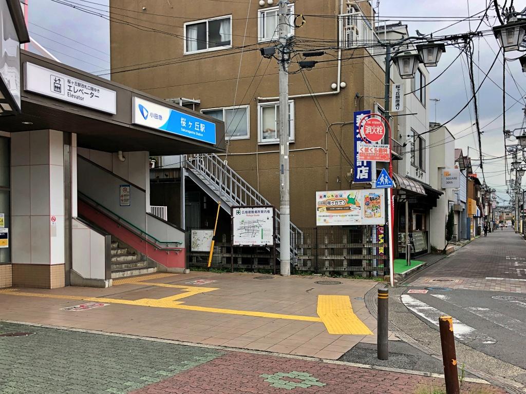 f:id:miwa3k:20191030151029j:plain