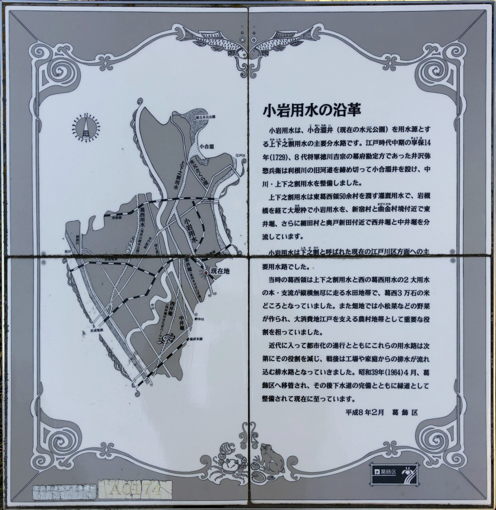 f:id:miwa3k:20200115161105j:plain