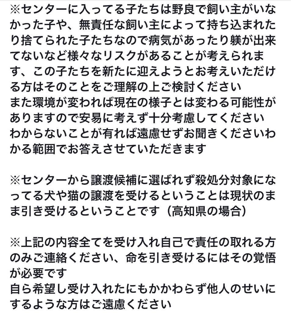 f:id:miwa518:20160812084254j:image