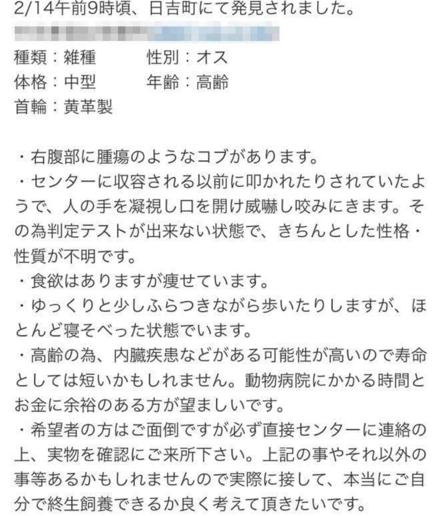 f:id:miwa518:20160812212453j:image