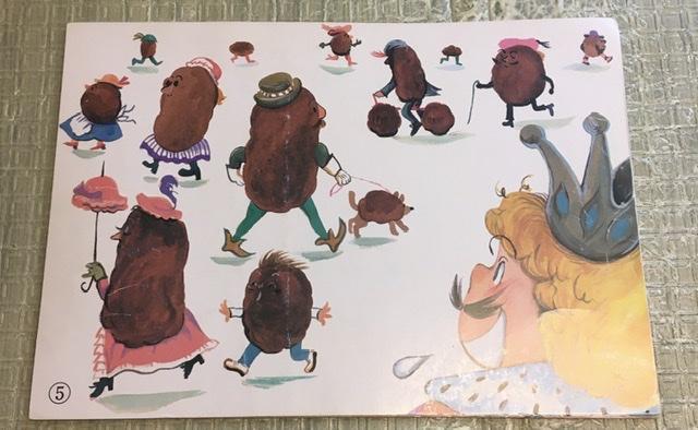 【オススメ絵本】グウグウハンバーグウ・夏にオススメ?おばけが出てこないのにちょっと怖くて面白い紙芝居&絵本3選☆
