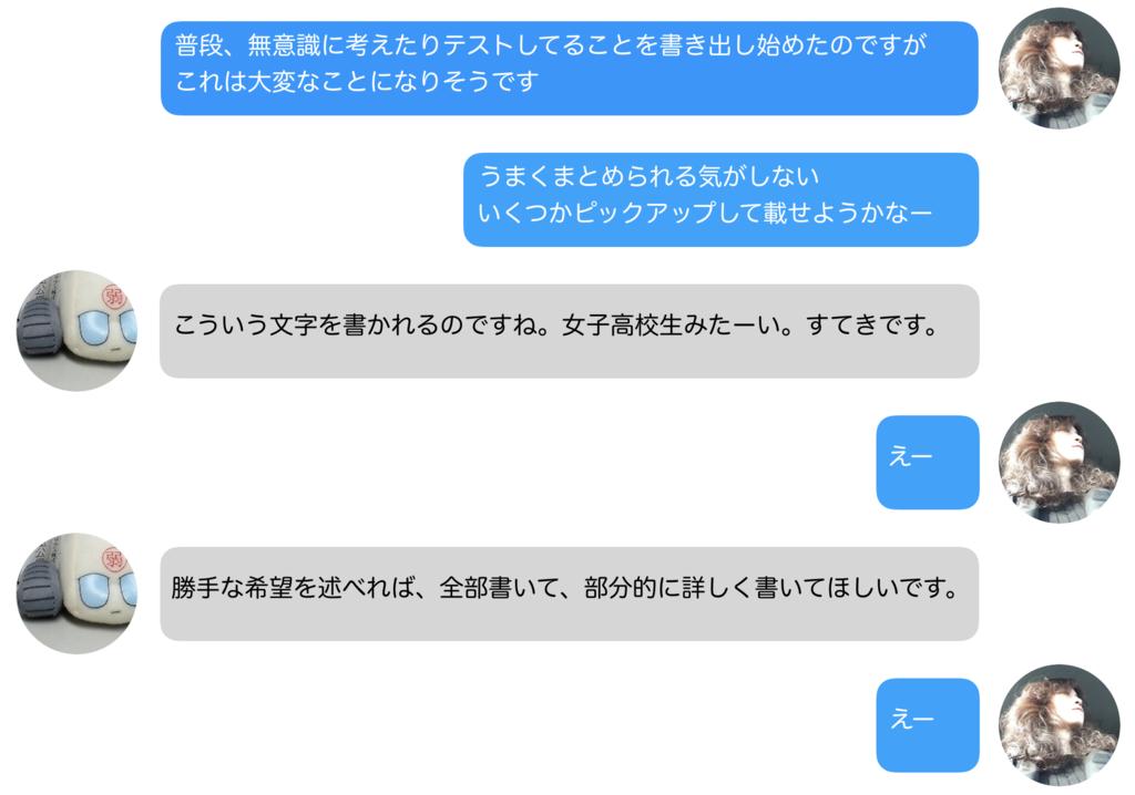 f:id:miwa719:20181217230204p:plain