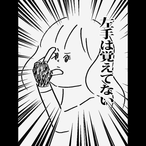 f:id:miwa719:20201210194446p:plain