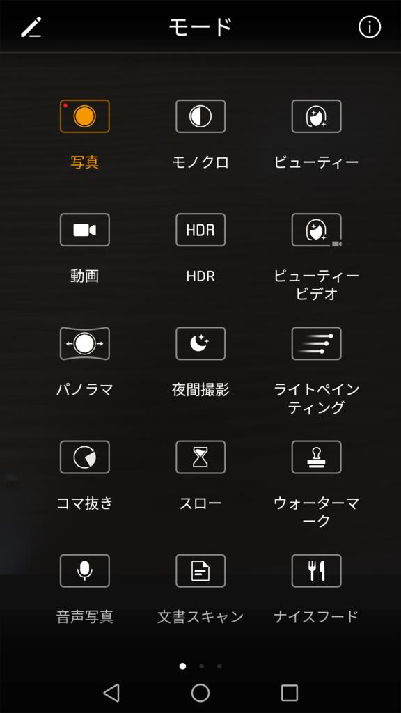 f:id:miwa_support:20170403175834p:plain