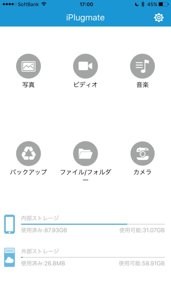 f:id:miwa_support:20170424203446p:plain