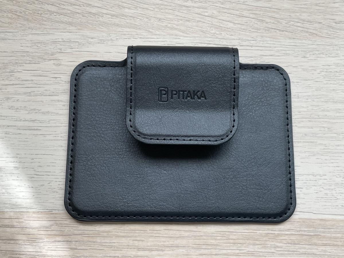 f:id:miwa_support:20210120135305j:plain