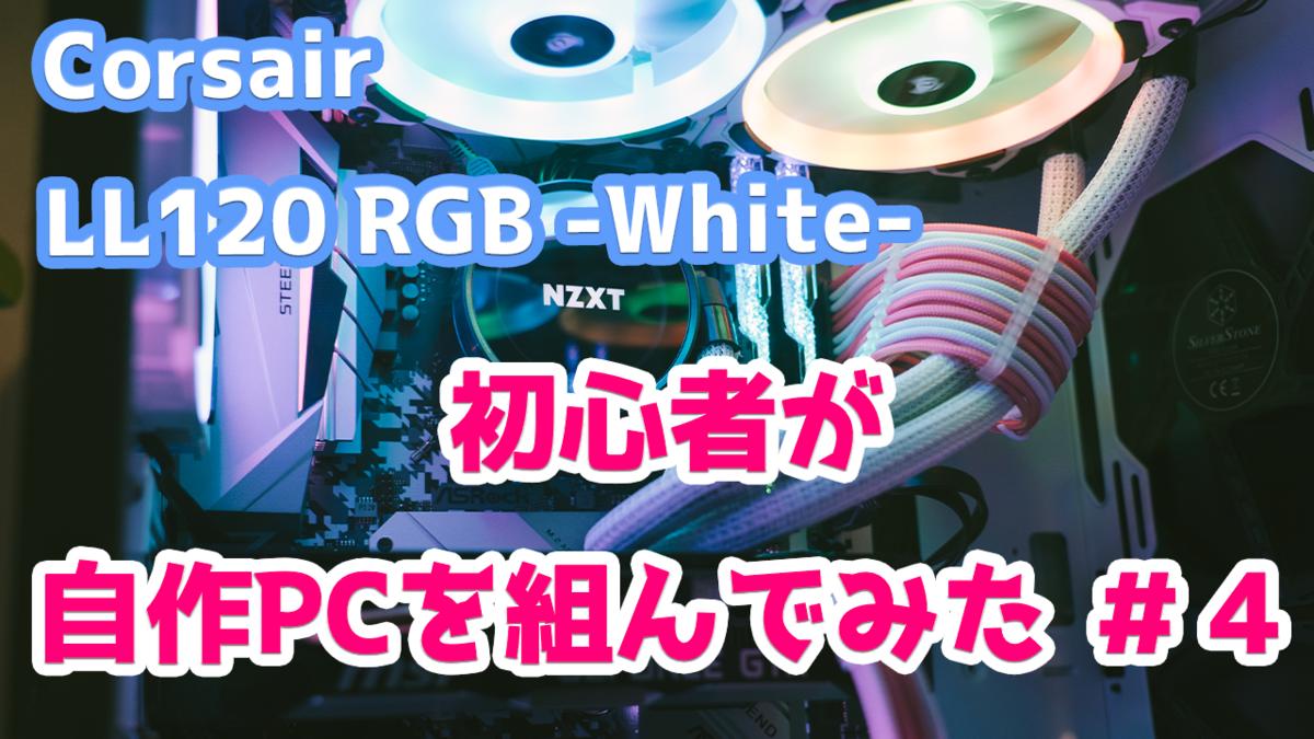 f:id:miwa_support:20210505113829p:plain