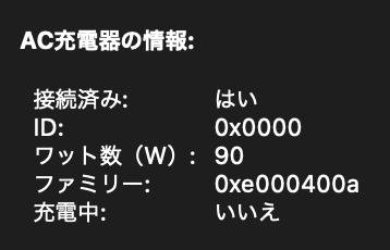 f:id:miwa_support:20210505120135p:plain