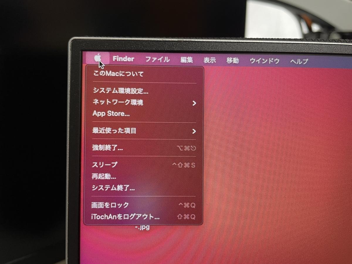 f:id:miwa_support:20210524110719j:plain