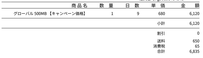 f:id:miwab:20200105134422p:plain
