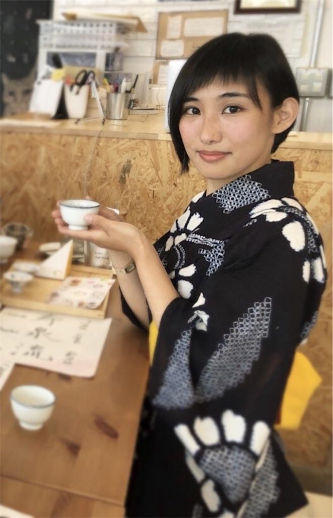 f:id:miwadesu:20180805202447j:image