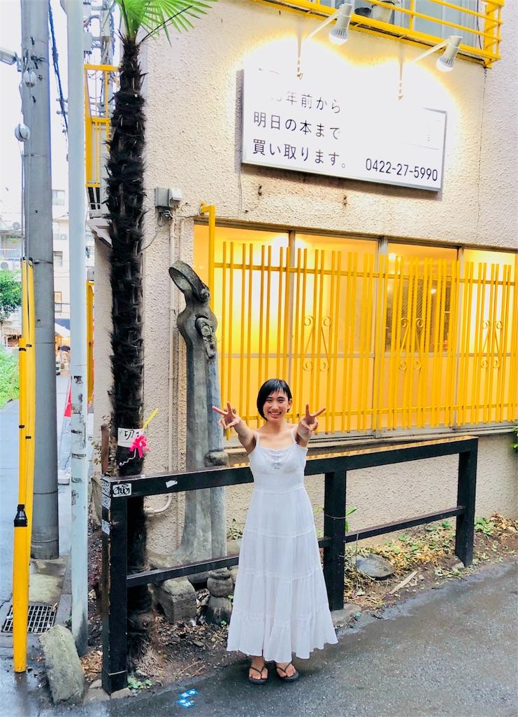 f:id:miwadesu:20180820194036j:image
