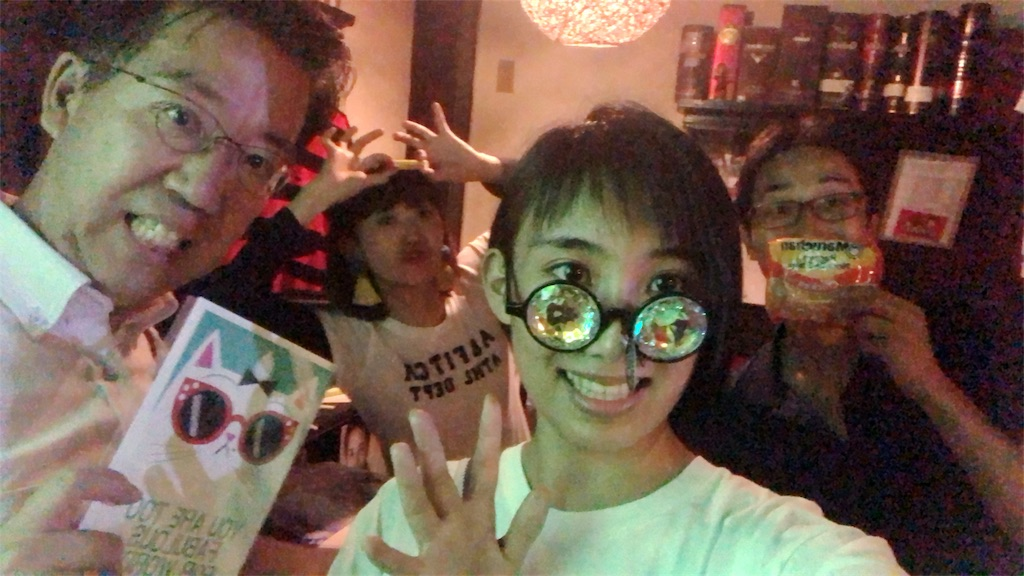 f:id:miwadesu:20180901114954j:image