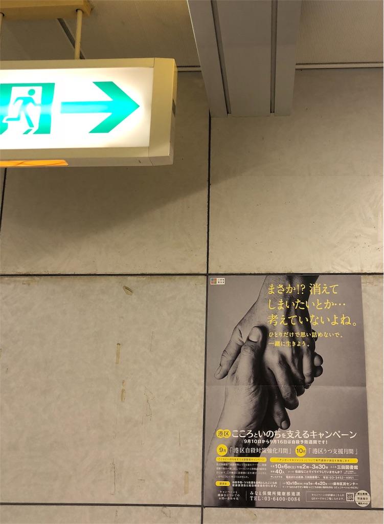 f:id:miwadesu:20180902145526j:image